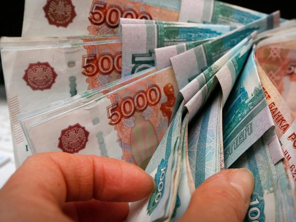 Курс доллара на сегодня, 28 июня 2018:что обеспечивает стабильность рубля, рассказали эксперты