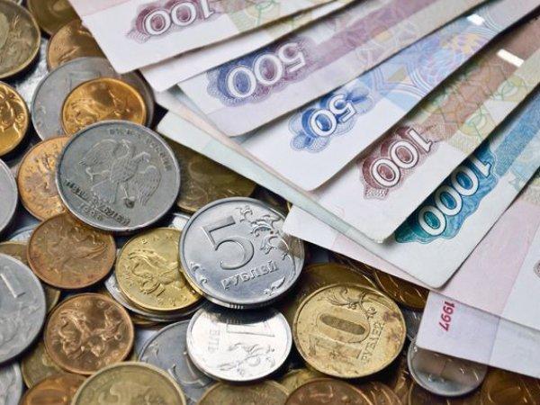 Курс доллара на сегодня, 22 июня 2018: рубль попал под двойной пресс – эксперты