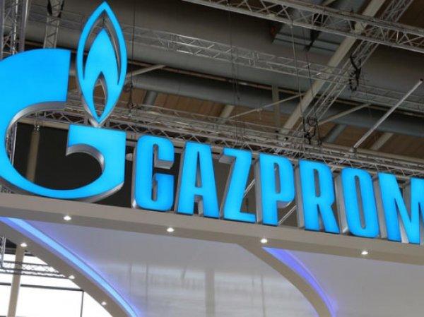 """""""Газпром"""" уволит половину сотрудников своей """"дочки"""" в Германии"""