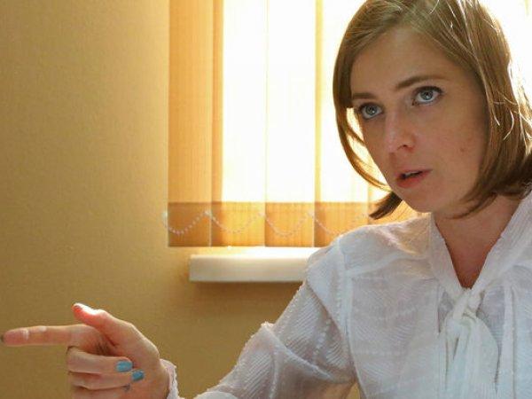 Поклонскую разгневала поездка княгини Романовой по Крымскому мосту