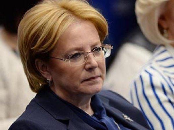 """Скворцова объяснила повышение пенсионного возраста """"молодостью"""" 55-летних женщин"""