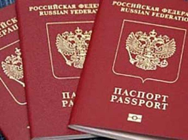 Госдума подняла пошлины за выдачу загранпаспорта