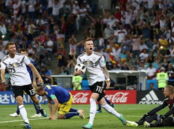 Южная Корея - Германия: обзор матча от 27.06.2018, видео голов, счет, результат матча (ВИДЕО)