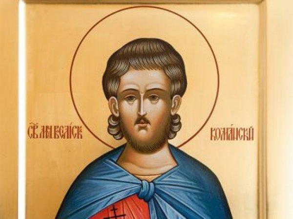 Какой сегодня праздник: 4 июня 2018 отмечается церковный праздник Василиск