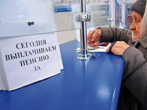 СМИ: Кремль пойдет на смягчение пенсионной реформы в случае протестов
