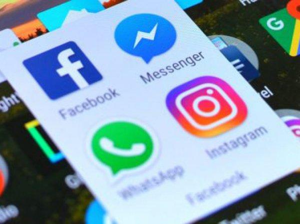 """""""ВКонтакте"""", Viber, WhatsApp и другие: СМИ рассказали, какие интернет-сервисы с 1 июля будут хранить нашу переписку для спецслужб"""