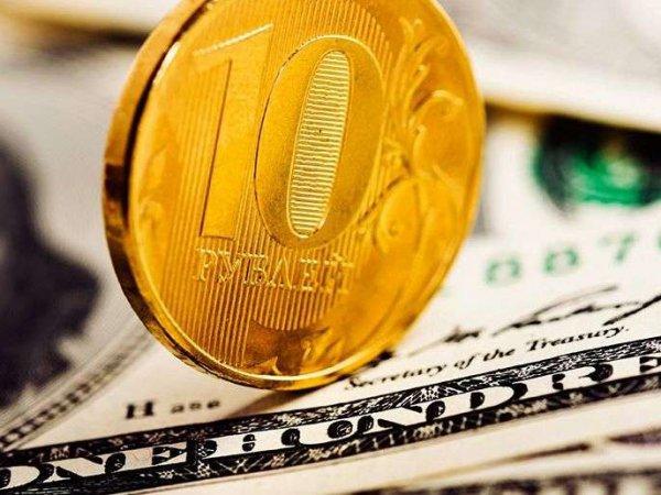 Курс доллара на сегодня, 27 июня 2018: Минфин даст шанс поднять курс рубля – эксперты