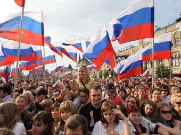 День России в Москве 2018: программа мероприятий, куда сходить 12 июня, где смотреть салют