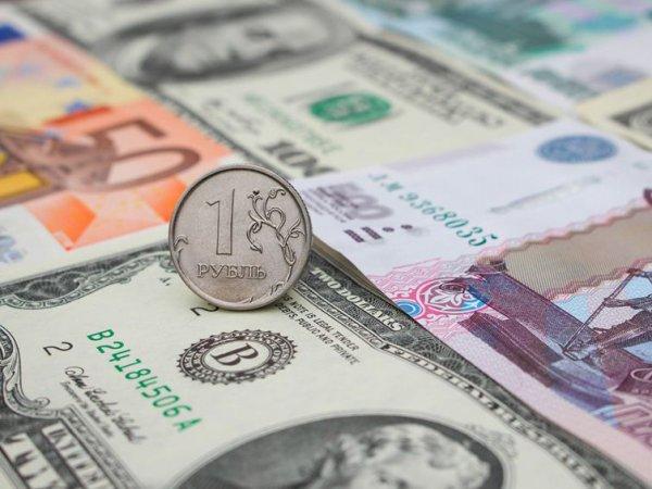 Курс доллара на сегодня, 25 июня 2018: эксперты назвали диапазон колебания курса рубля