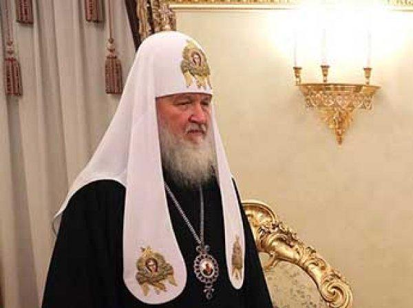 Патриарх Кирилл призвал молиться за сборную России на ЧМ-2018