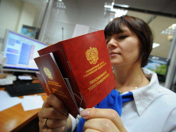Силуанов назвал размер средней пенсии в России к 2024 году