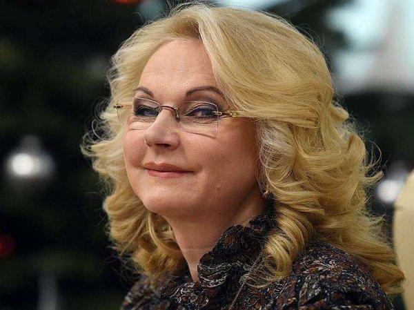 Голикова заявила о намерении отказаться от балльной пенсионной системы