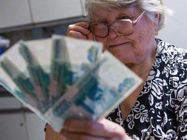 Индексация пенсий работающим пенсионерам в 2018 году, последние новости: Силуанов рассказал, будет ли повышать выплаты работающим пенсионерам
