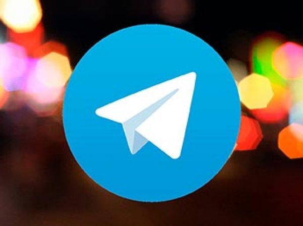 Мосгорсуд оставил решение о блокировке Telegram в силе