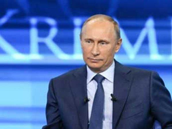 Прямая линия с Путиным 2018: вопросы президенту 4 часа задавали онлайн (ВИДЕО)