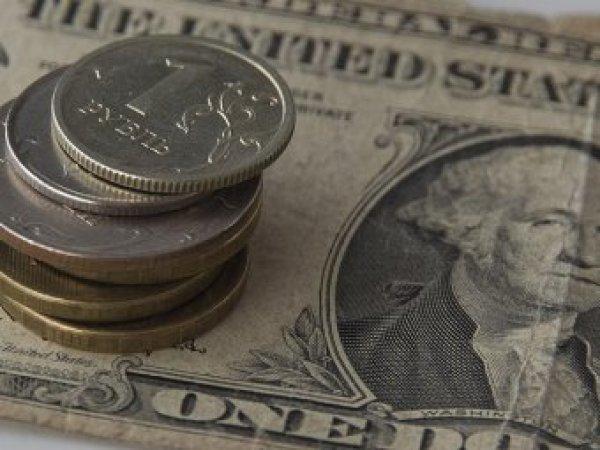 Курс доллара на 27 июня 2018: ЦБ РФ оценил влияние апрельских санкций на курс рубля