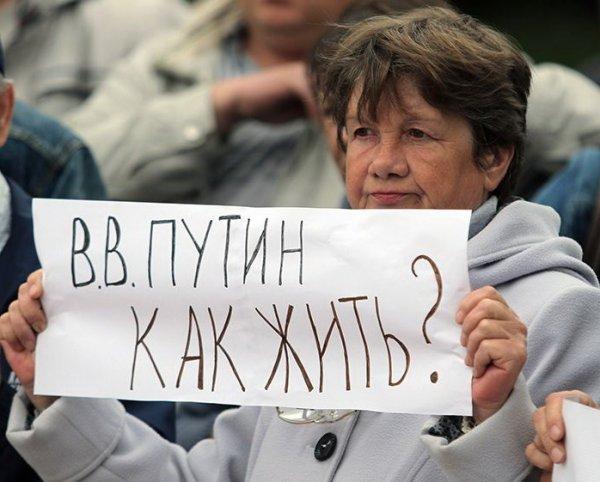 Петицию против повышения пенсионного возраста подписали свыше 1 млн человек