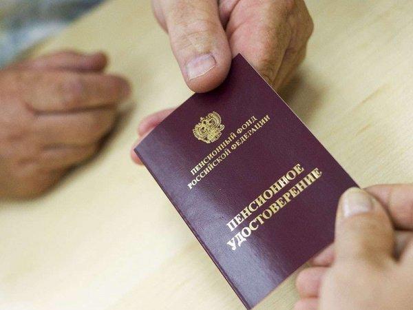 ИноСМИ: российские власти используют ЧМ для принятия непопулярных законов