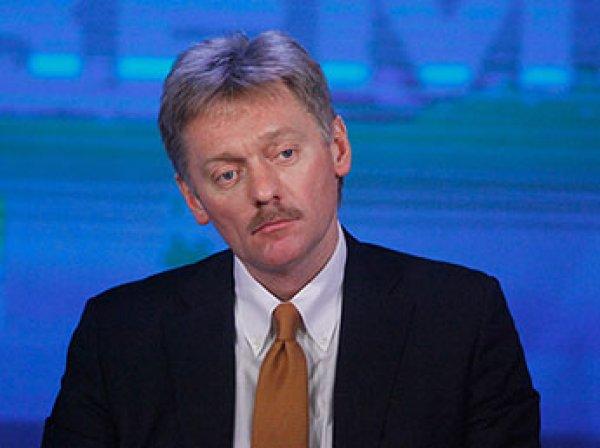 """Песков назвал """"развесистой клюквой"""" сообщения о """"приватном фонде Путина"""""""