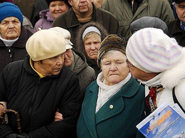 Профсоюзы забраковали закон о пенсионной реформе