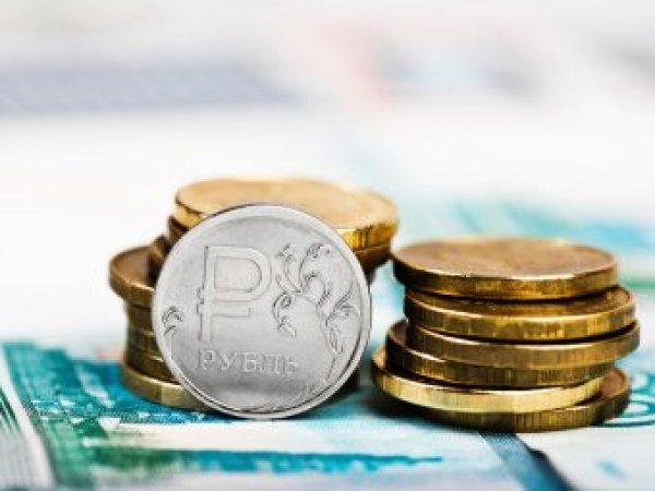 Курс доллара на сегодня, 16 июня 2018: курс рубля восстанавливает позиции - эксперты