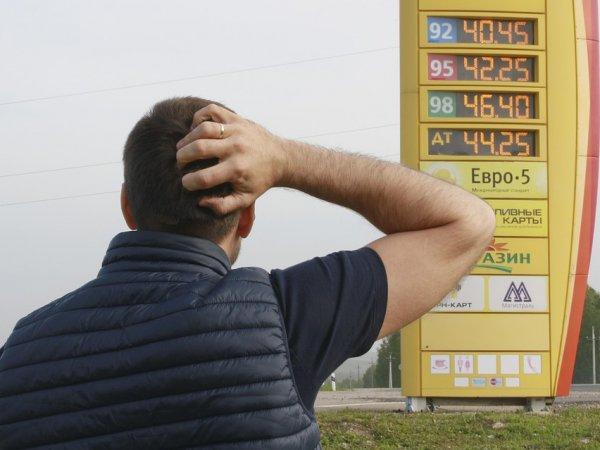 """""""Ситуация критическая"""": россиянам предрекли рост цен на бензин до 100 рублей за литр"""