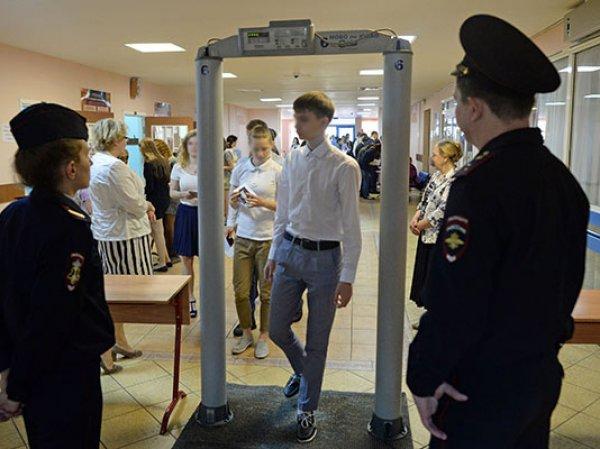 В Татарстане охранники заставили снять нижнее белье пришедшую на ЕГЭ школьницу