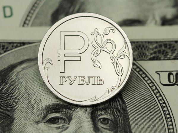 Курс доллара на сегодня, 26 июня 2018: Силуанов пообещал стабильный курс рубля до конца года