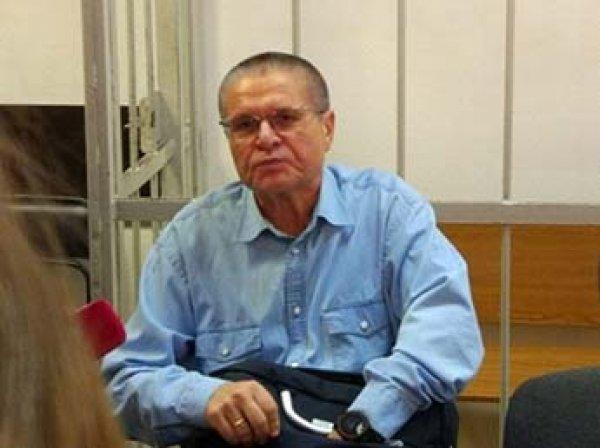 СМИ узнали, в какой колонии начал отбывать наказание Улюкаев