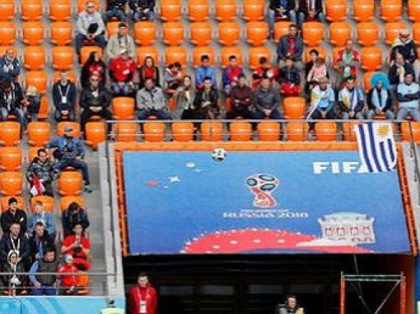 FIFA объяснила полупустые трибуны на матче чм-2018 в Екатеринбурге