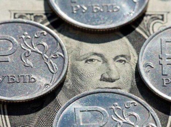 Курс доллара на сегодня, 17 июля 2018: эксперты оценили курс рубля после встречи Путина и Трампа