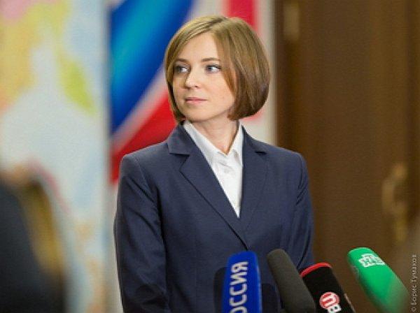 """""""ЕР"""" накажет Поклонскую за отщепенство при голосовании за пенсионную реформу"""