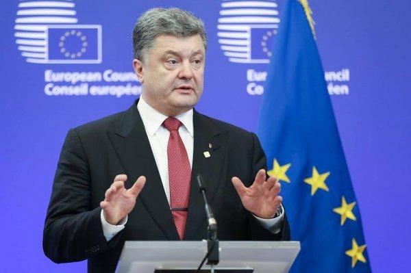 """""""Вышли на обед"""": Сеть насмешило """"выступление"""" Порошенко перед пустым залом на саммите НАТО"""