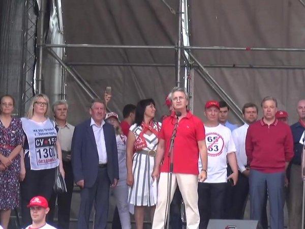 """""""Не мешал выкрикивать """"Путин-вор"""": организатора митинга против пенсионной реформы обвинили в бездействии"""