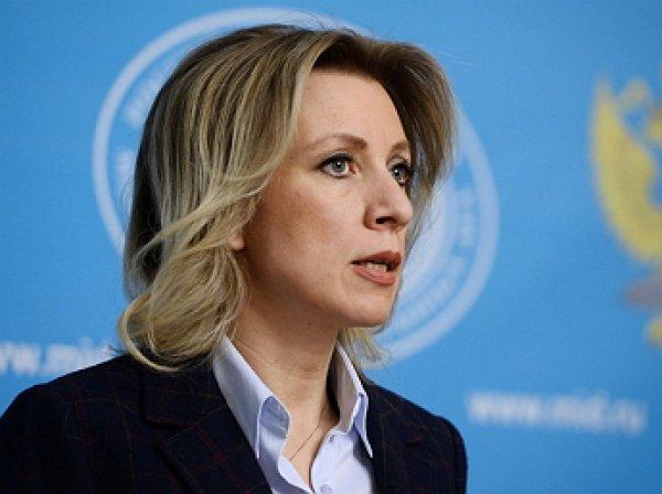 «Что ты глаза отводишь!»: Захарова объяснила резкое выступление Сафронкова вООН