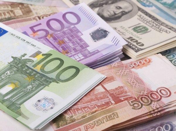 Курс доллара на сегодня, 30 июля 2018: какими будут курсы доллара и евро к сентябрю, рассказали эксперты