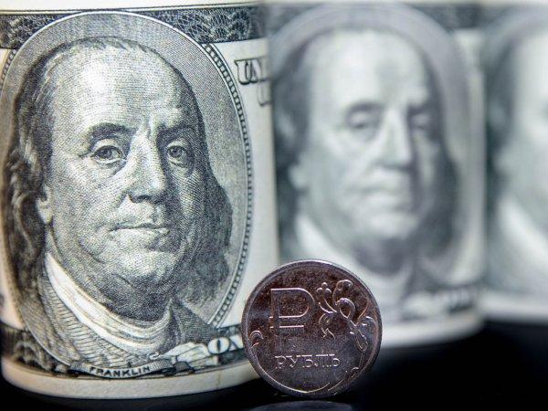 Курс доллара на сегодня, 5 июля 2018: эксперты назвали основной риск для курса рубля