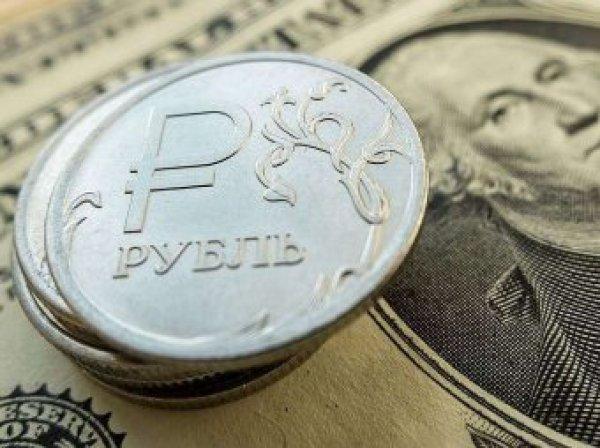 Курс доллара на сегодня, 26 июля 2018: Трамп одним твитом обвалил рубль