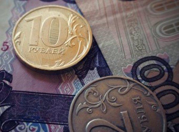 Курс доллара на сегодня, 6 июля 2018: эксперты не увидели поводов для роста курса рубля