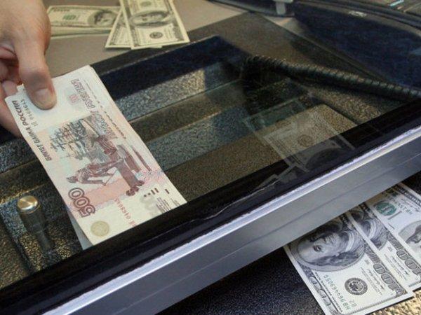 Курс доллара на сегодня, 18 июля 2018: аналитики спрогнозировали скорый обвал рубля