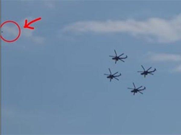 На авиашоу в Липецке зрители сняли на видео полет НЛО