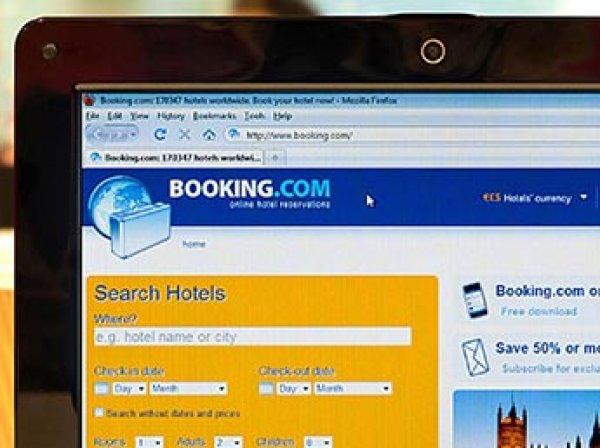 Сервис Booking.com в рамках санкции против РФ перестал работать в Крыму
