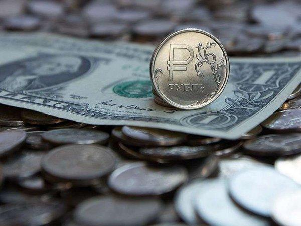Курс доллара на сегодня, 3 июля 2018: Минфин оставит курс рубля без поддержки - эксперты