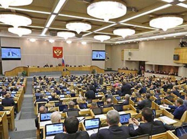 Госдума одобрила законопроект о повышении НДС до 20%