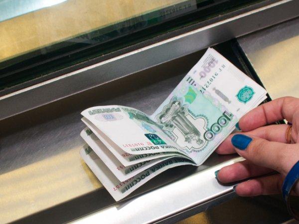 Курс доллара на сегодня, 4 июля 2018: когда у курса рубля произойдет перелом –  прогноз экспертов