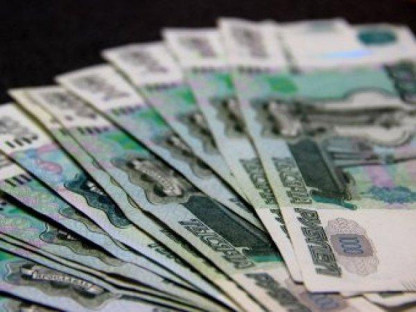 Курс доллара на сегодня, 5 июля 2018: в МЭР озвучили прогноз курса доллара на 2018 год