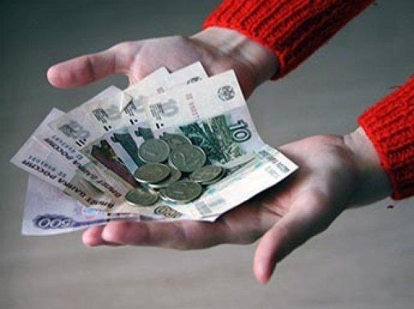 Пособие по безработице в России вырастет вместе с пенсионным возрастом