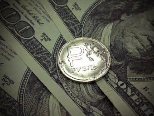 Курс доллара на сегодня, 20 июля 2018: у рубля выбивают почву из-под ног – эксперты