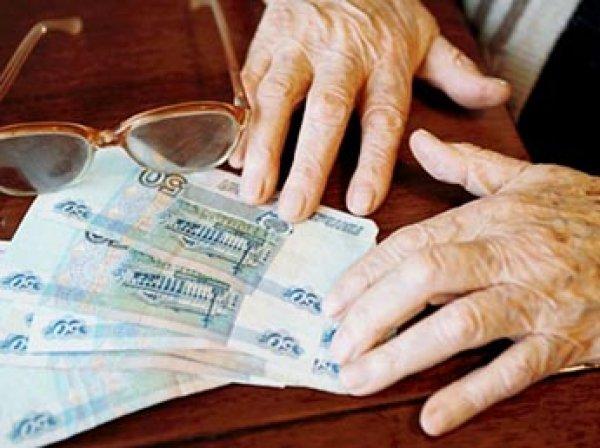 Минтруд назвал размер максимально возможной пенсии россиян