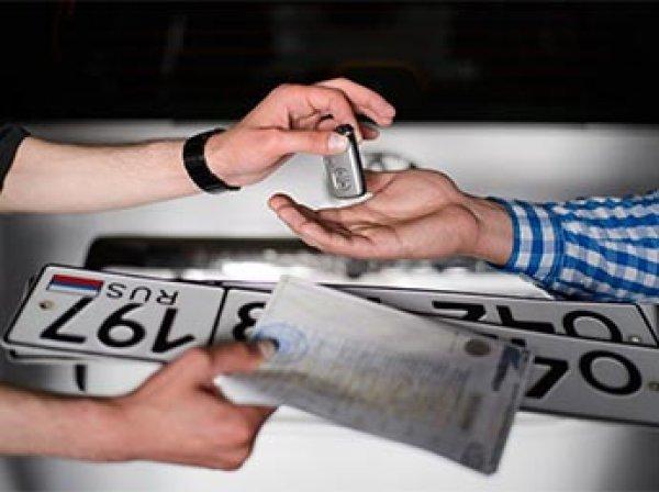 Госдума приняла новые правила регистрации автомобилей в России